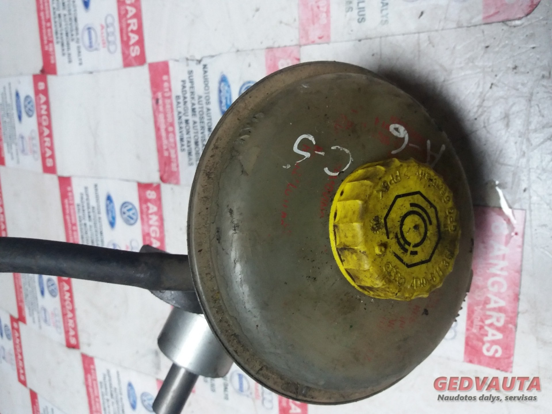 Pagrindinis stabdžių cilindriukas